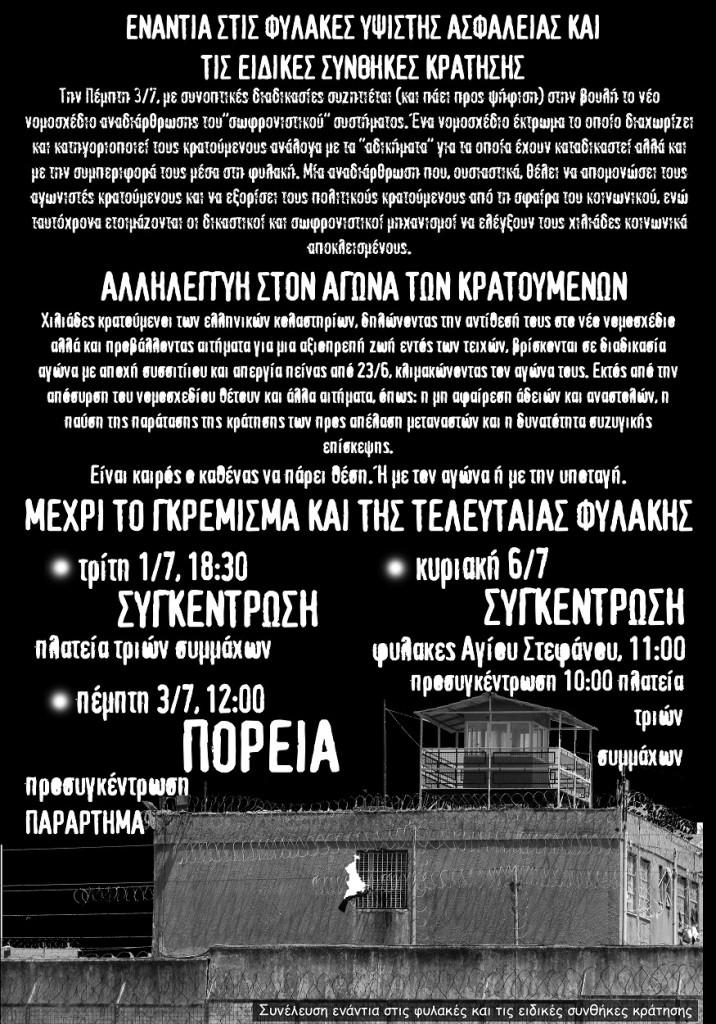 enantia_stis_fya